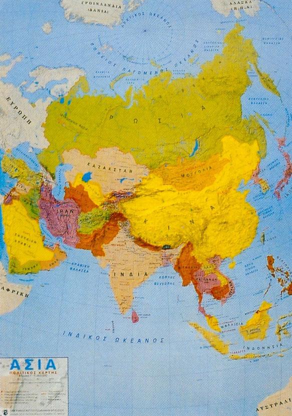Χάρτης Ασίας