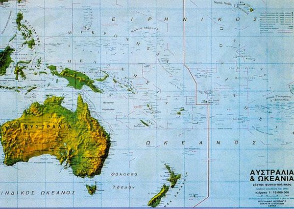 Χάρτης Αυστραλίας & Ωκεανίας