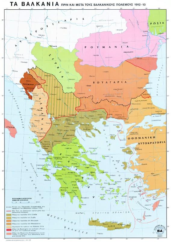 ΟΙ ΒΑΛΚΑΝΙΚΟΙ ΠΟΛΕΜΟΙ (1812-13)